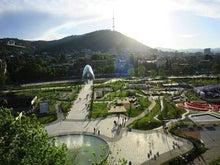 რიყის პარკი/Rike Park