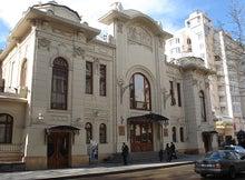 კოტე მარჯანიშვილის სახელობის სახელმწიფო აკადემიური დრამატული თეატრის მუზეუმი/Marjanishvili State Academic Drama Theatre Museum