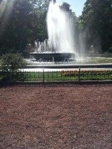 ვაკის პარკი/Vake Park