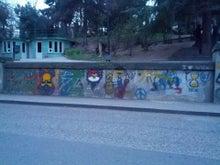 გიორგი ლეონიძის სახელობის ბაღი (ყოფილი ალექსანდრეს ბაღი)/George Leonidze Park ( Former Alexander Park)