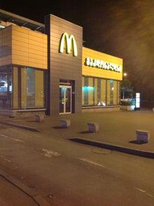მაკდონალდსი/McDonalds