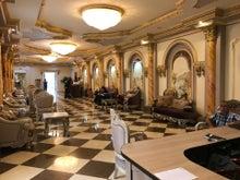 ბორჯომი პალასი/Borjomi Palace