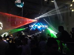 La Plage, Bordeaux - Bars, Clubs und Events weltweit - Banananights