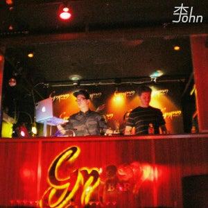 Gypsy Bar, Boston - Bars, Clubs und Events weltweit - Banananights