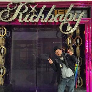 Rich baby, Shanghai - Bars, Clubs und Events weltweit - Banananights