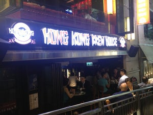 Hong Kong Brewhouse, Hong Kong - Bars, Clubs und Events weltweit - Banananights
