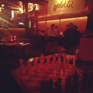 Habibi, Dresden - Bars, Clubs und Events weltweit - Banananights