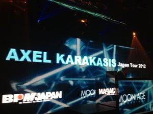 Owl, Ōsaka-shi - Bars, Clubs und Events weltweit - Banananights