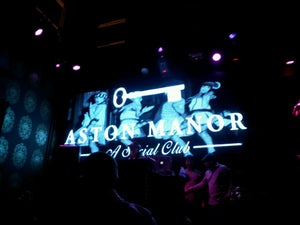 Aston Manor, Seattle - Bars, Clubs und Events weltweit - Banananights