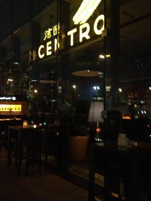 Centro, Peking - Bars, Clubs und Events weltweit - Banananights