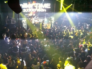 Club Holic, Seoul - Bars, Clubs und Events weltweit - Banananights
