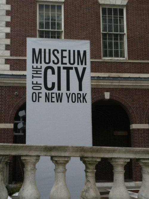 Museum of the City of New York_24