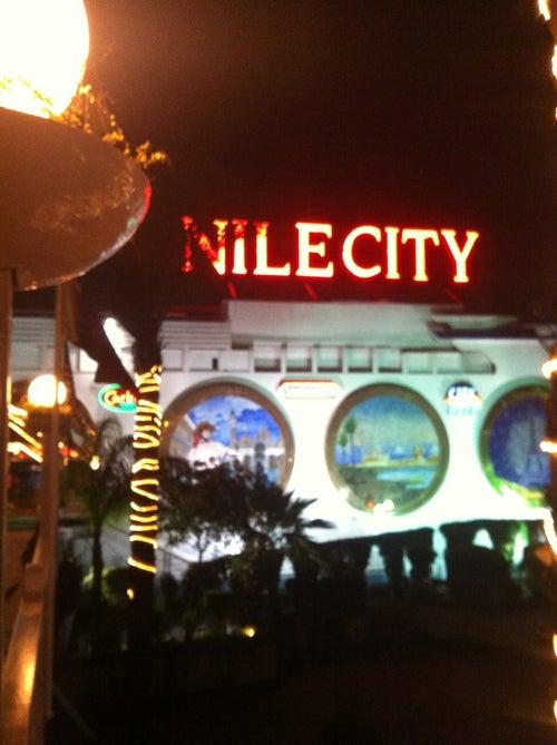Nile City Boat