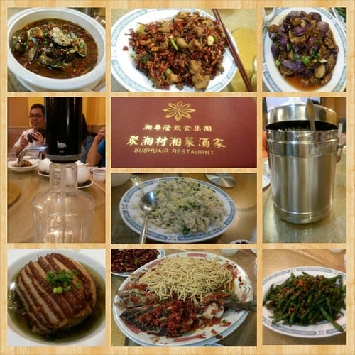 Bushuair Restaurant