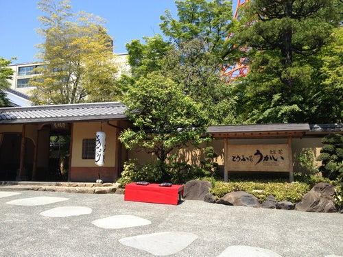 Tofuya Ukai