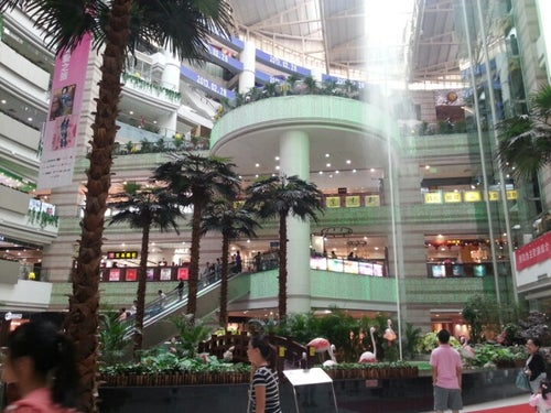 Grandview Mall