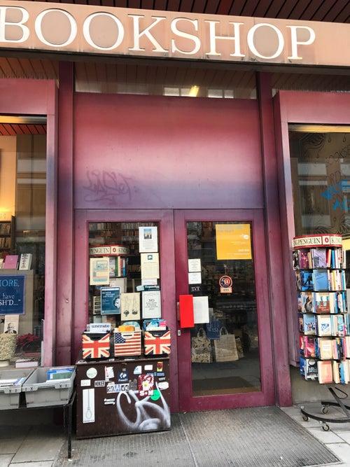 Anglia English Bookshop