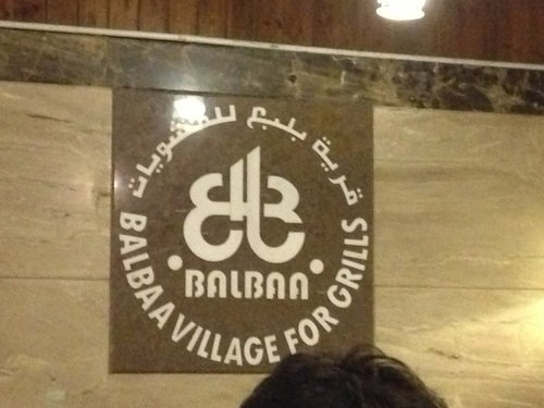 Balbaa_24