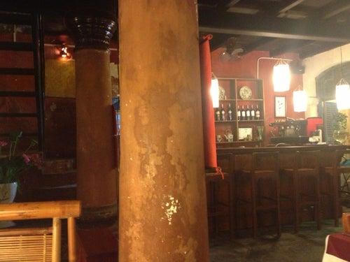 Moon Restaurant & Lounge
