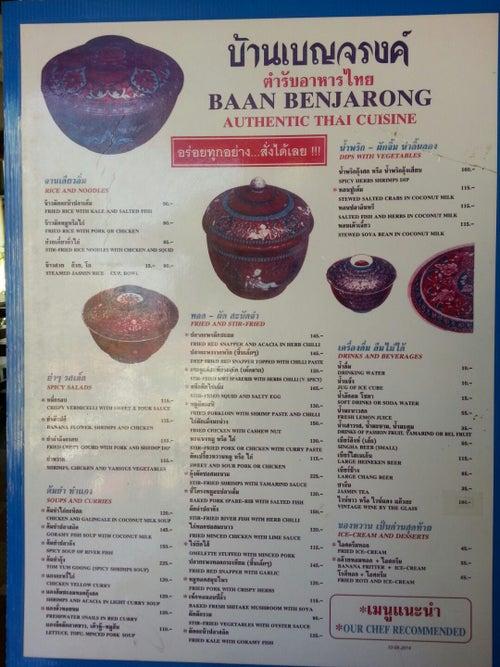 Baan Ben Jarong