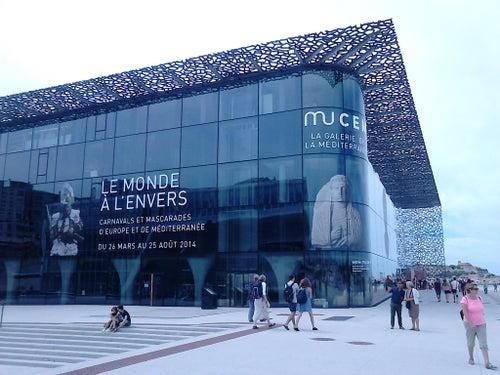Musée des Civilisations de l'Europe et de la Méditerranée (MuCEM)