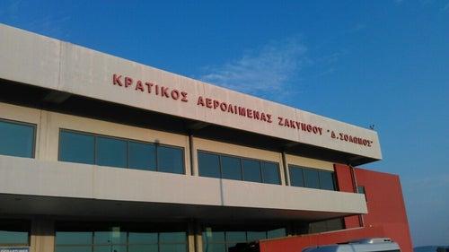 Dionysios Solomos Airport