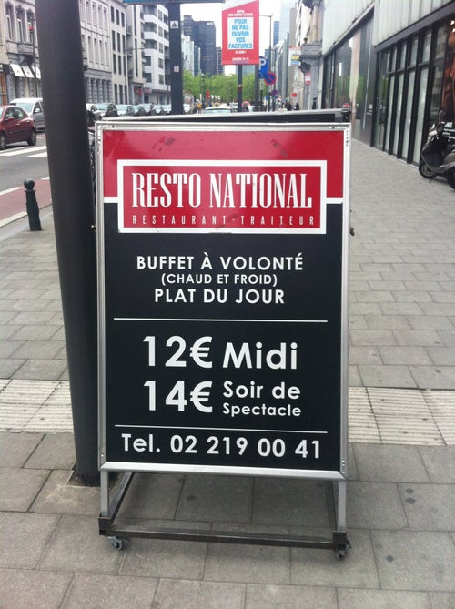 Resto National
