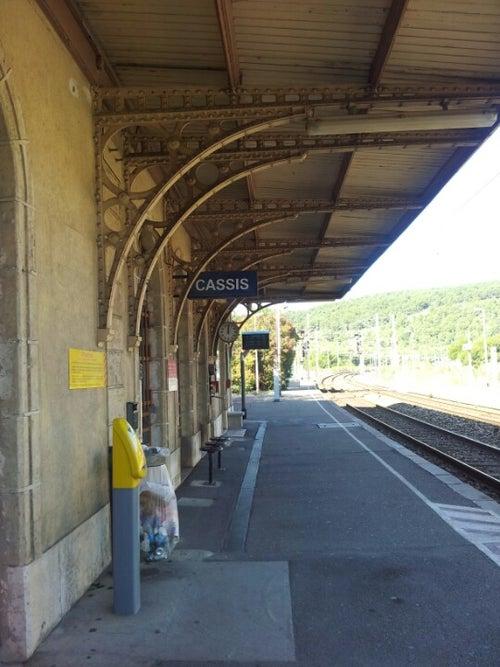Gare de Cassis