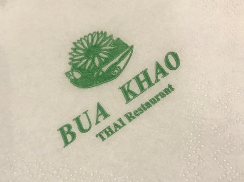 Bua Khao