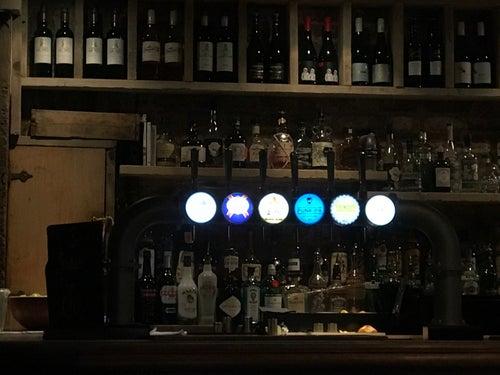 LHT Urban Bar