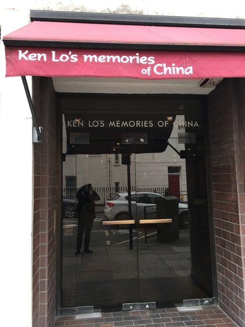 Ken Lo's Memories of China_24