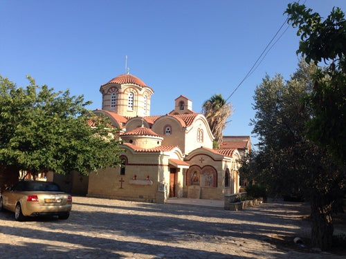 Erími