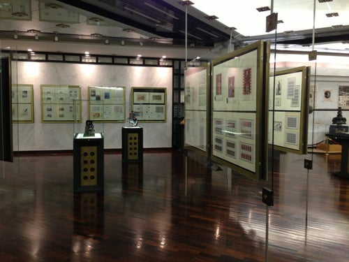 Museum of Stamps and Coins