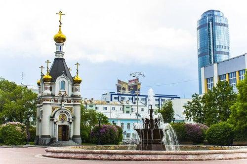 Площадь Труда (Екатеринбург)