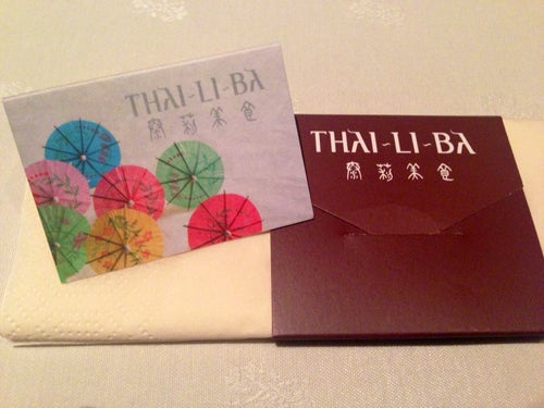 Thai-Li-Ba_24