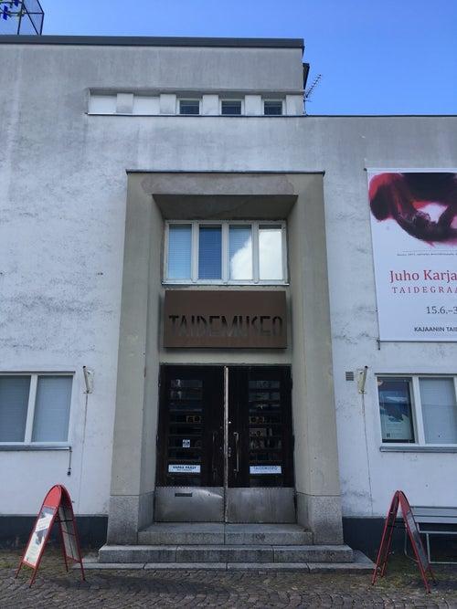 Kajaani-Taidemuseo