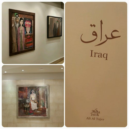 Orfali Art Gallery