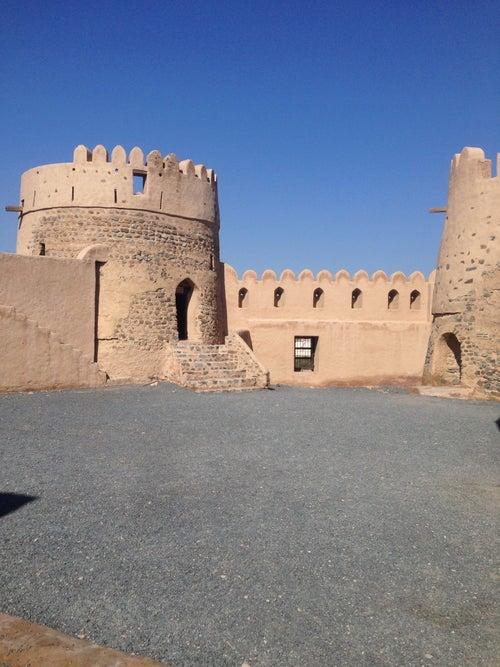 Al Hayl Fort