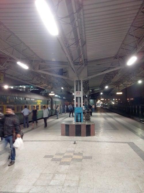 Kolkata Station