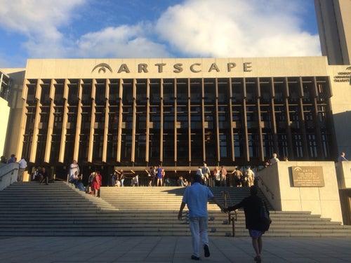 Artscape Theatre