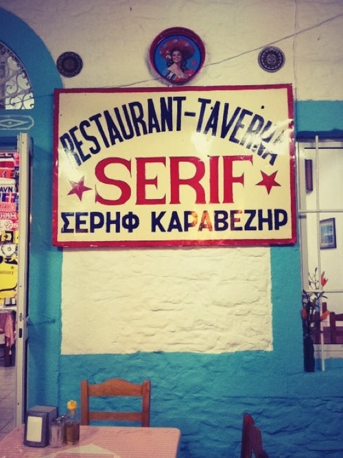 Serif Karawesir