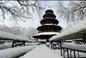 Chinesischer Turm_9