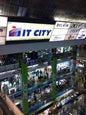 Pantip Plaza_1