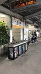 Namaze Station_12