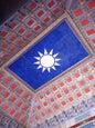 Mausoleo de Sun Yat-sen_2