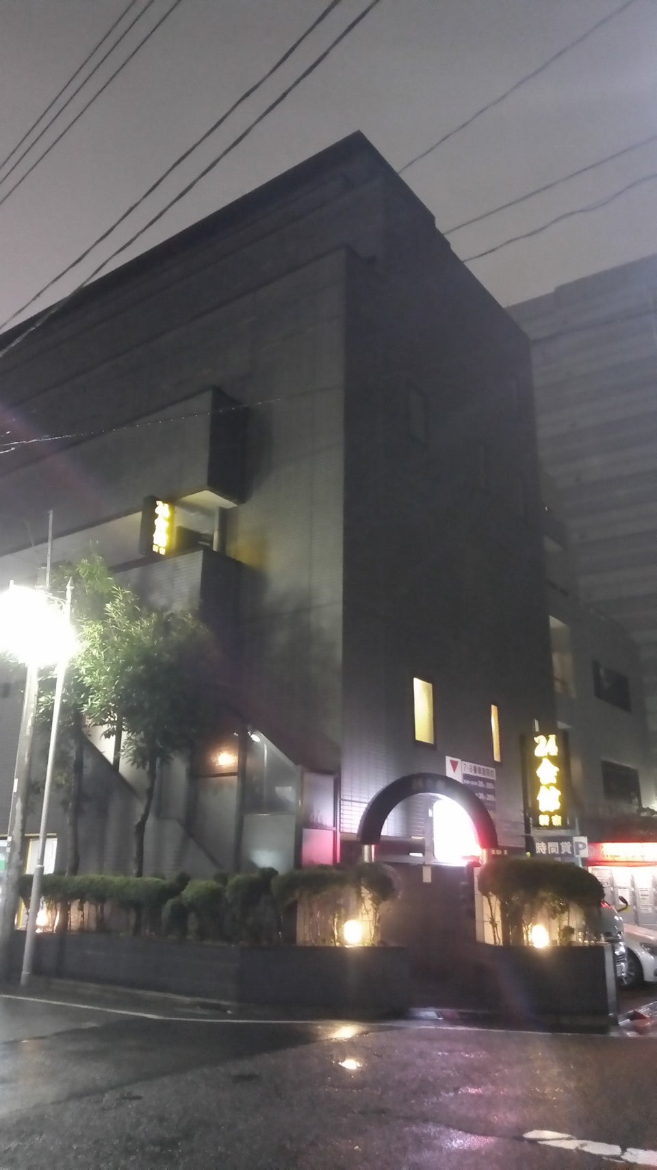 Photo of 24 Kaikan