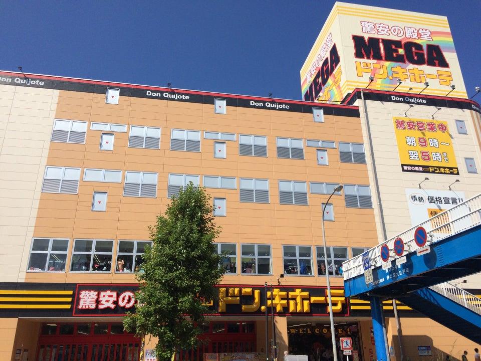MEGAドン・キホーテ 新横浜店