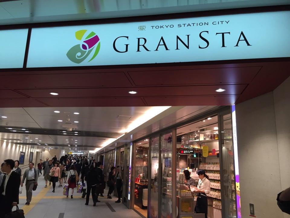 東京駅・グランスタ