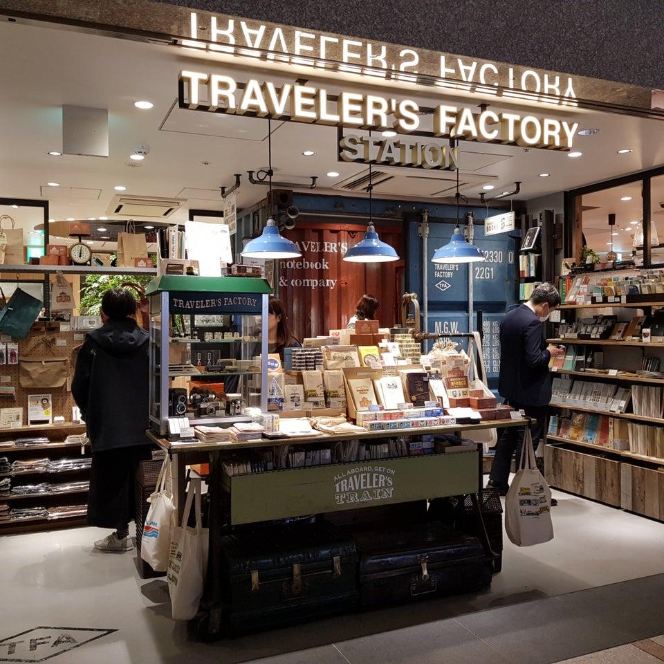 TRAVELER'S FACTORY STATION