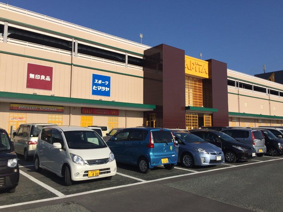 アピタ島田店